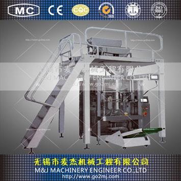 上海电动有机肥码垛机